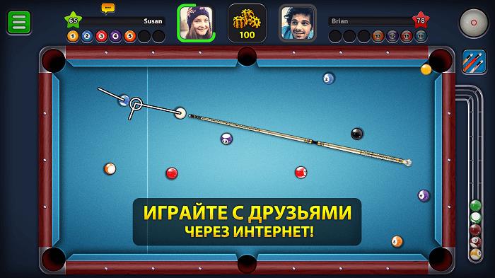 8 Ball Pool 01