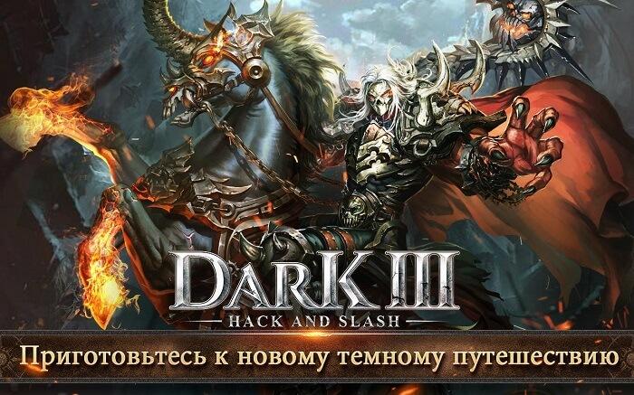 Dark 3 01