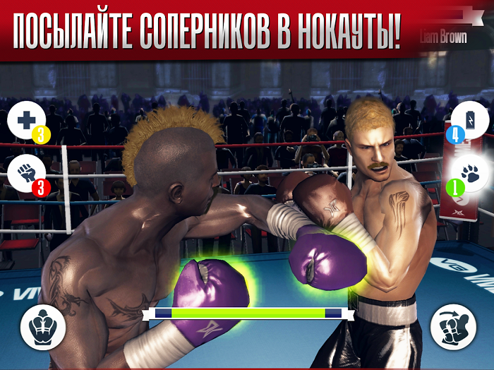 Real Boxing 03