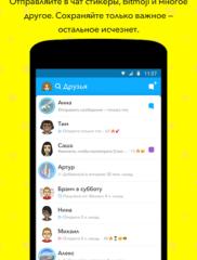 Snapchat 02