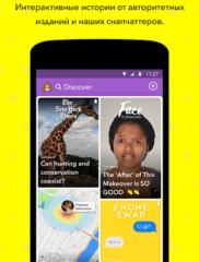 Snapchat 03