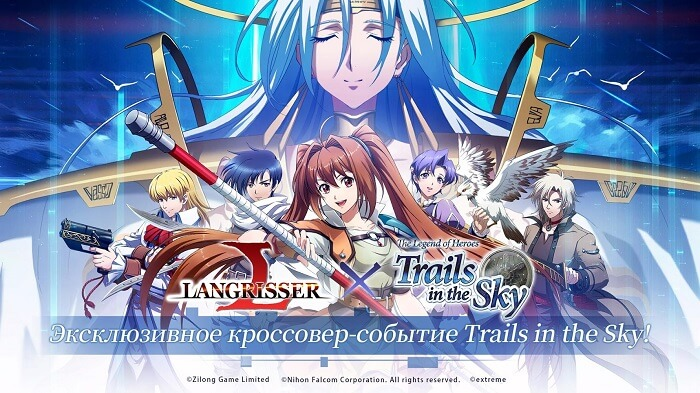 Langrisser 02