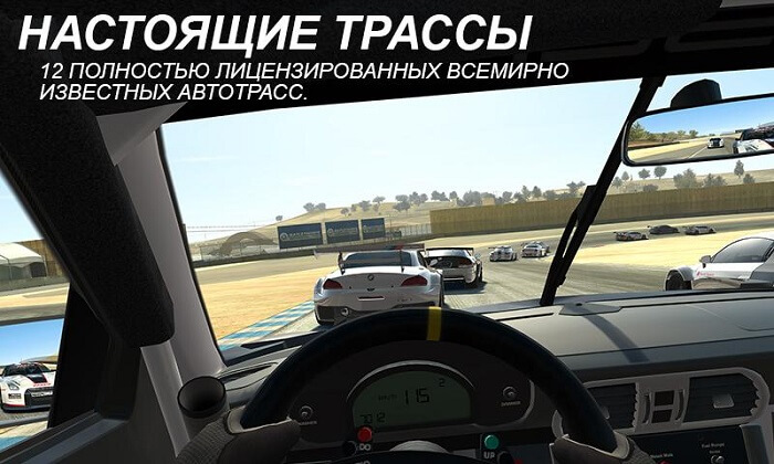 Real Racing 3 03