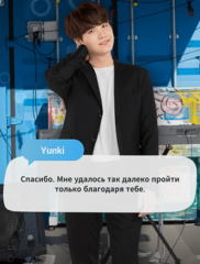 BTS WORLD 03