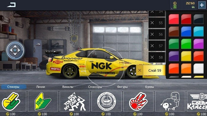 Drag Racing 02