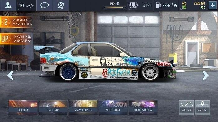 Drag Racing 03