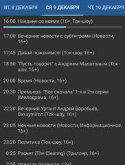 IPTV 03