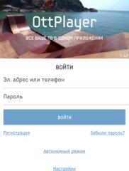 OttPlayer 01