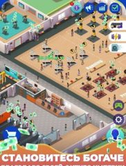Idle Fitness Gym Tycoon-02