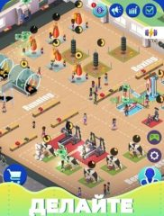 Idle Fitness Gym Tycoon-04
