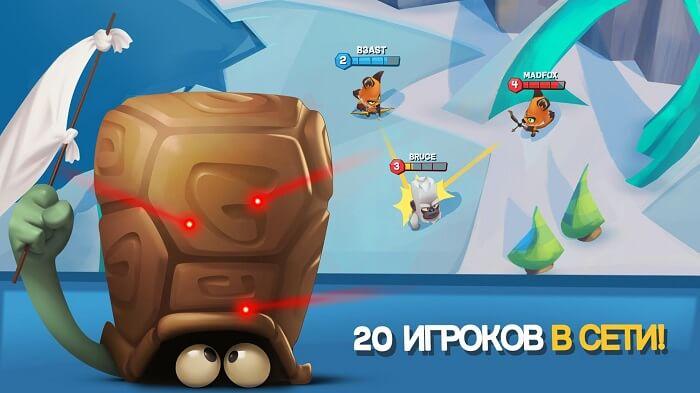 Zooba-02
