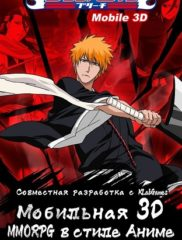 BLEACH Mobile 3D 01