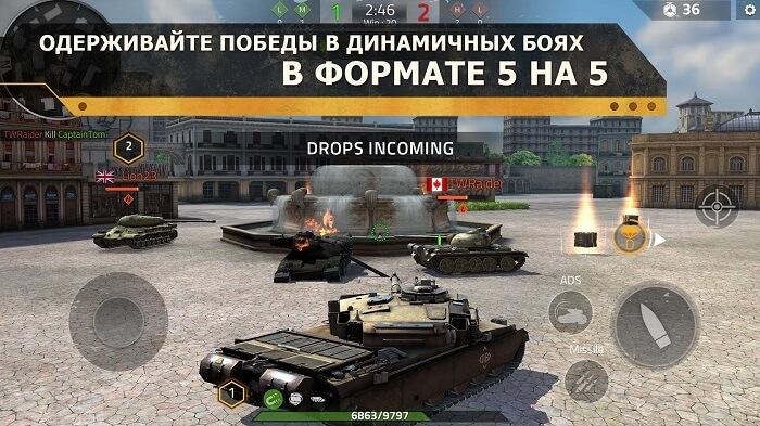 Iron Force 2 01