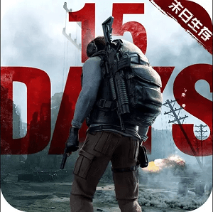 Last Day Rules Survival