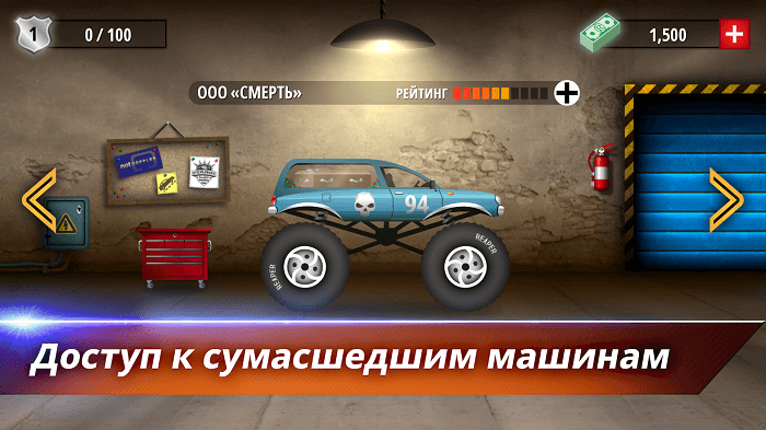 Renegade Racing 03