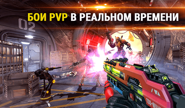 SHADOWGUN LEGENDS 02