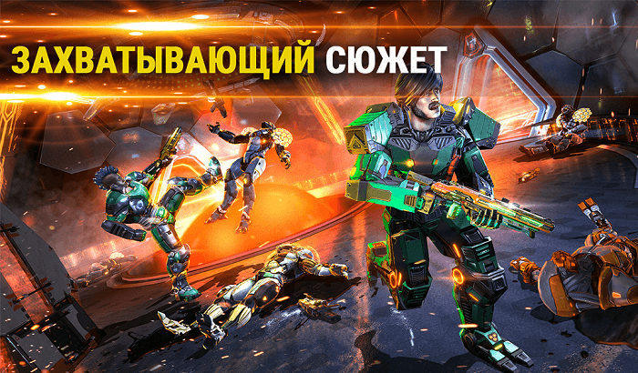 SHADOWGUN LEGENDS 03