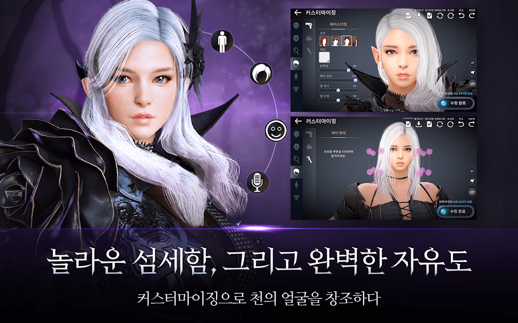 Black-Desert-Mobile-02