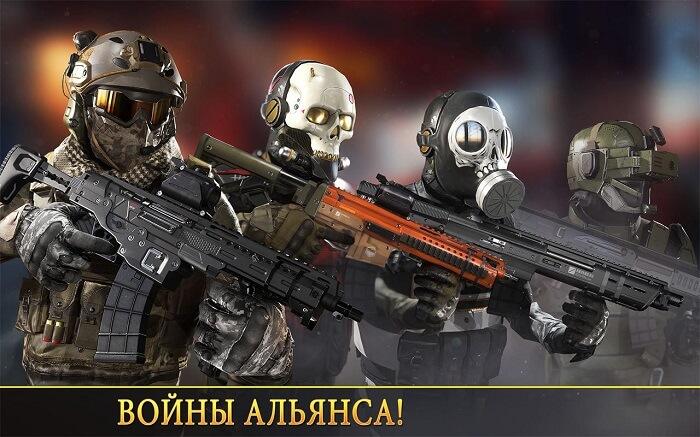 Kill Shot Bravo 02