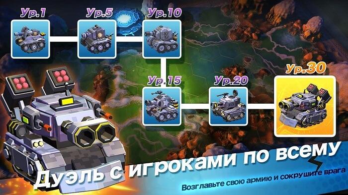 Топ Войны Игра Битвы 03