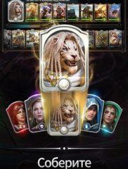 Magic ManaStrike 04