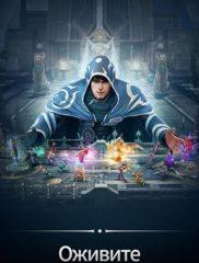 Magic ManaStrike 05