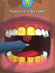 Dentist Bling 04