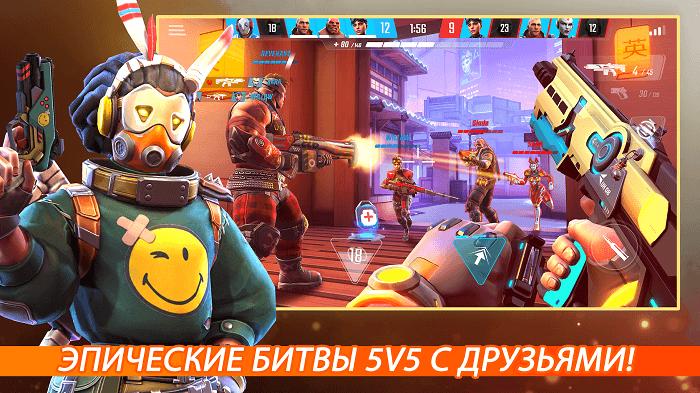 Shadowgun War Games 01