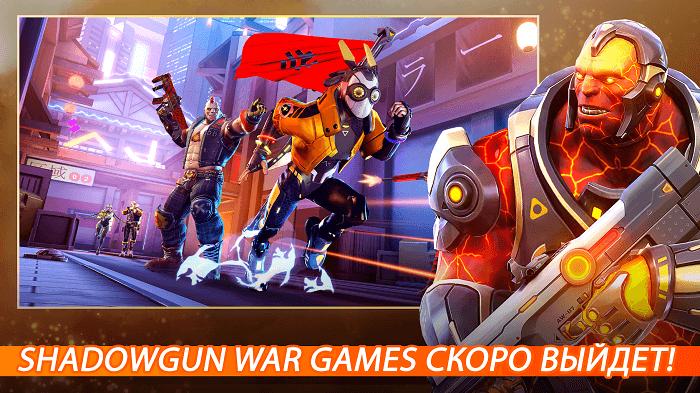 Shadowgun War Games 02