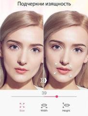 YouCam Makeup 02