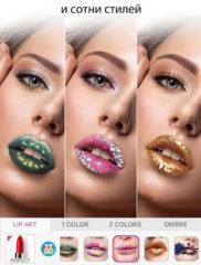 YouCam Makeup 03