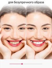 YouCam Makeup 05