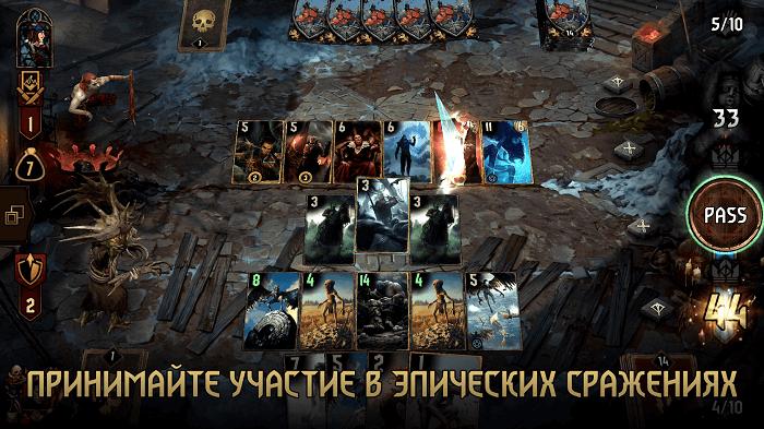 ГВИНТ Ведьмак 02