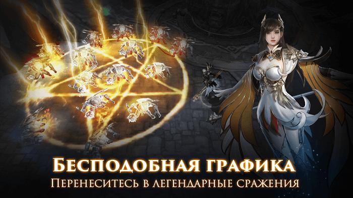 Devil Hunter Eternal War 02