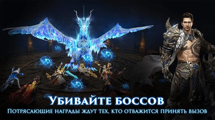 Devil Hunter Eternal War 03