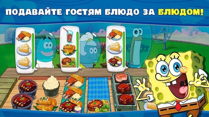 Губка Боб Кулинарный поединок 01