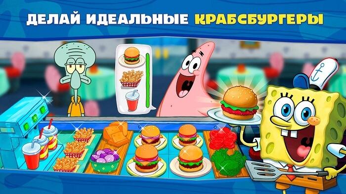 Губка Боб Кулинарный поединок 02