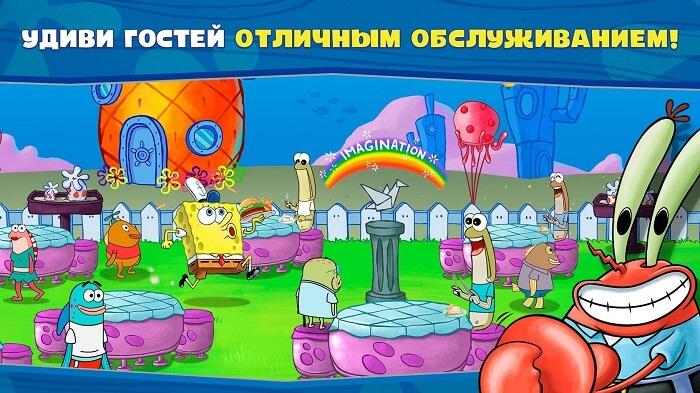 Губка Боб Кулинарный поединок 03