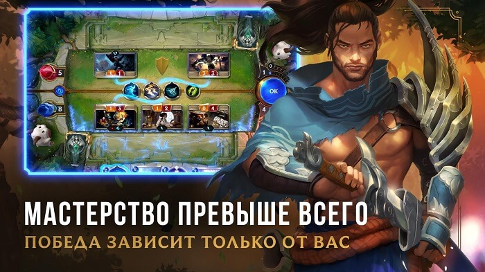 Legends of Runeterra 03