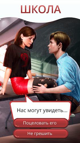 Клуб Романтики 05