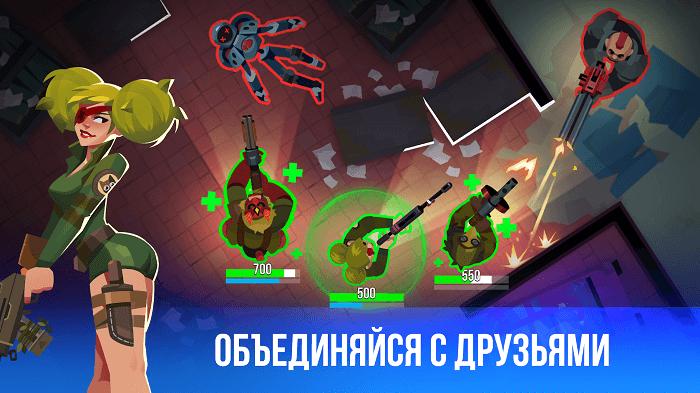 Bullet Echo 01