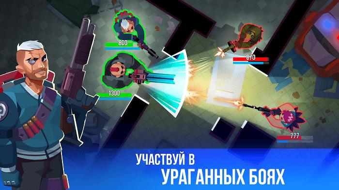 Bullet Echo 02