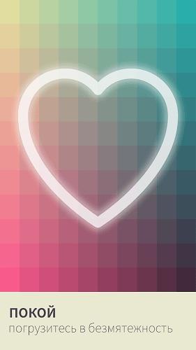 I Love Hue 04