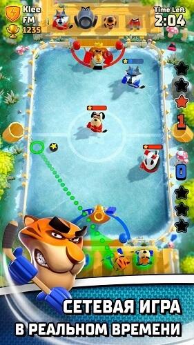 Rumble Hockey 01