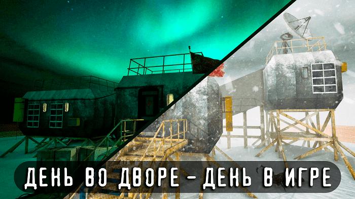 Антарктида 88 01