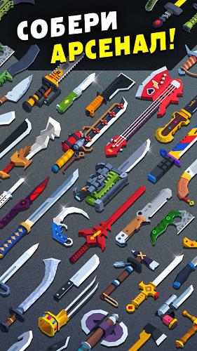 Flippy Knife 03