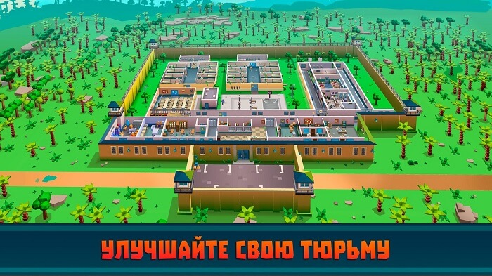 Prison Empire Tycoon 01