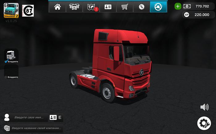 Grand Truck Simulator 2 01