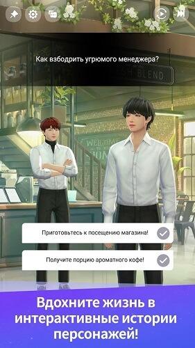 BTS Universe Story 04
