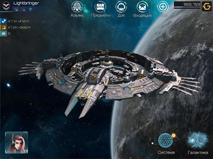 Nova Empire 03
